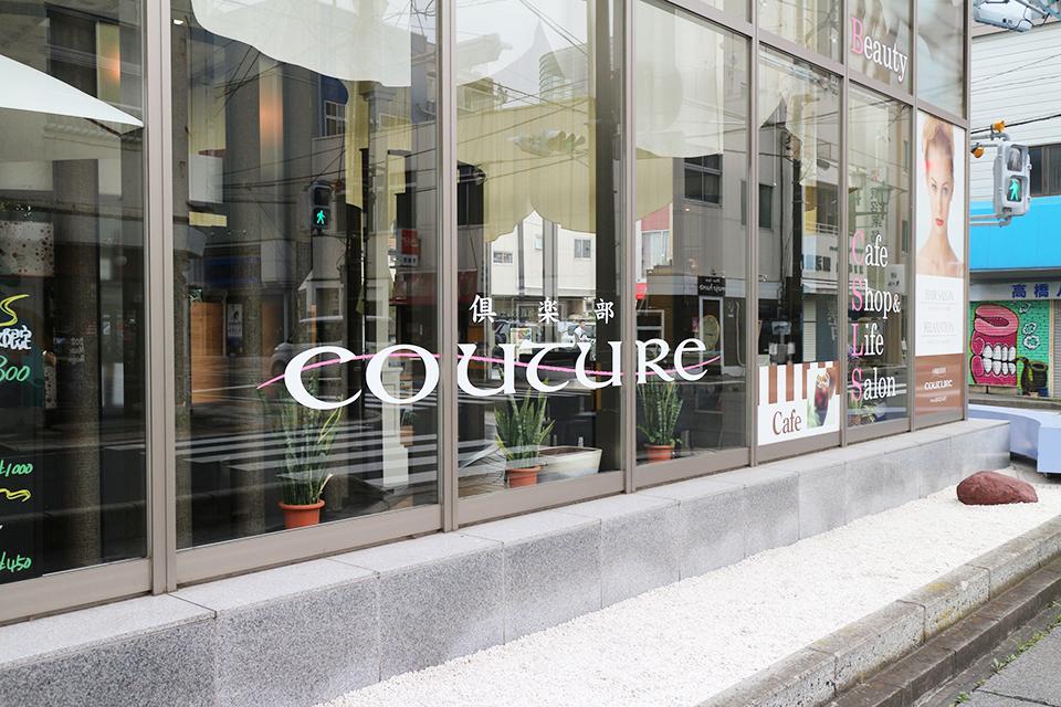 coucure1