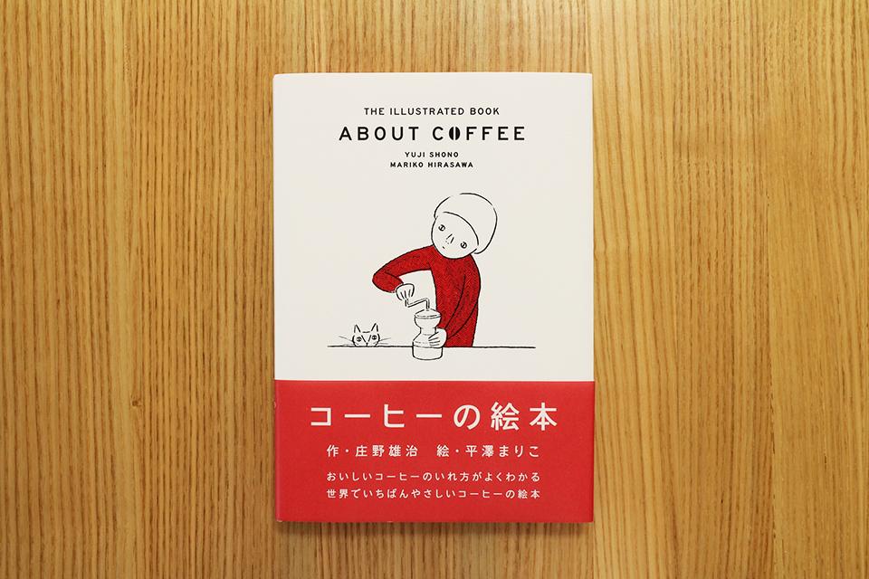 coffeenoehon