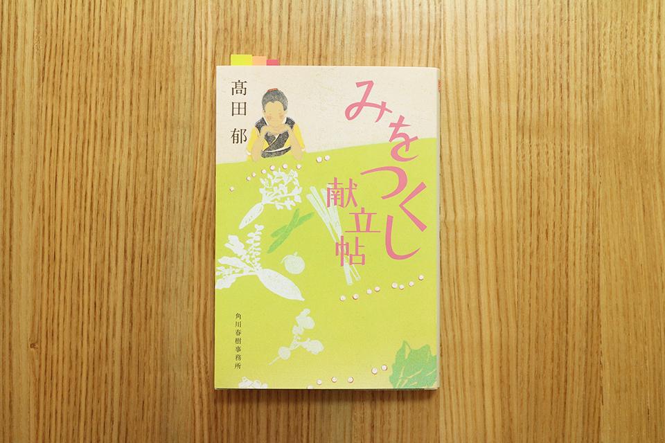 hassakunoyuki02