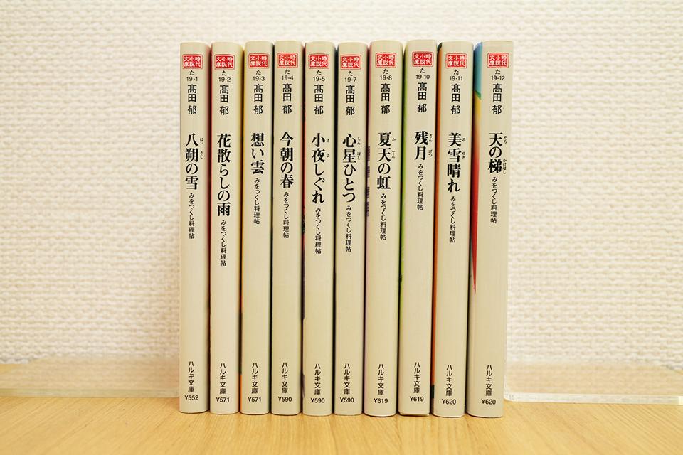 hassakunoyuki03