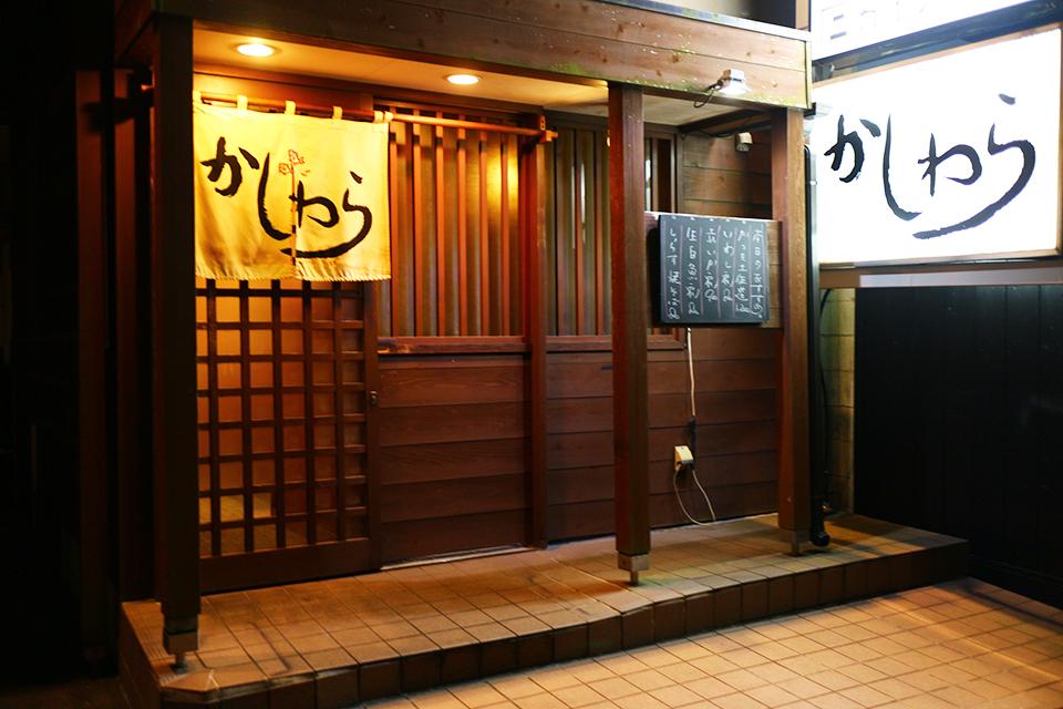 kajiyama08