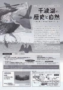 rekishi-senbako2