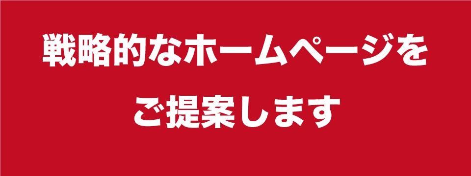 ikkokuya